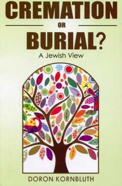 Cremation or Burial...a Jewish view