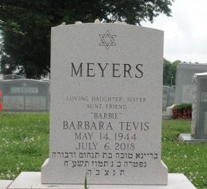 Monument Meyers